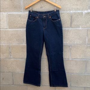 Jordache dark wash jeans